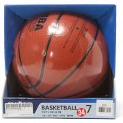 【SALE 32%OFF】モルテン Molten バスケットボール7号球 MX7NN