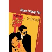 Chinese-Language Film by Sheldon Lu