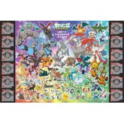 Calendario 2013 Jigsaw Pok?mon Best Wishes 500 Pedazo Grande Pocket Monsters Best Wishes 500-LC131 (jap?n importaci?n)