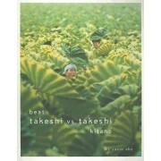 Beat Takeshi vs. Takeshi Kitano by Takeshi Kitano