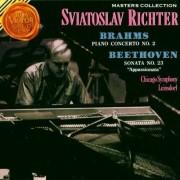 Sviatoslav Richter - Brahms: Concerto No. 2, Op. 83/ Beethoven (0078635651829) (1 CD)