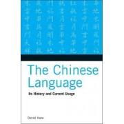 Chinese Language by Daniel Kane