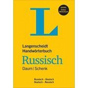 Edmund Daum Langenscheidt Handwörterbuch Russisch Daum/Schenk - Buch mit Online-Anbindung: Russisch-Deutsch/Deutsch-Russisch