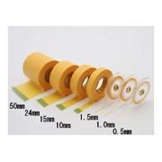 Masking tape 50mm x 18m 70411 (Jap?n importaci?n / El paquete y el manual est?n escritos en japon?s)