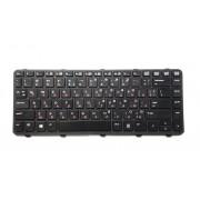 Клавиатура за HP ProBook 430 440 640