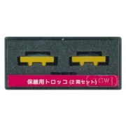 14020 Track Maintenance Cars¥Ballast Carrier (With 2 Ballasts) 2 Cars (japan import)