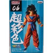 2 # 06 yum cha single item Dragon Ball Kai Super coloring High Spec Color Figure (japan import)