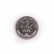 Bani de pe mapamond nr.18 - 2 LIPA CROATIA - 25 DE DRAM ARMENIA