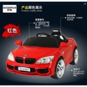 kids battery operated Ride On Bmw Class Car With Remote Control