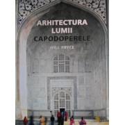 Will Pryce - Arhitectura lumii