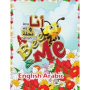 A Bee and Me English Arabic by Amr Zakaria