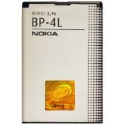 Батерия за Nokia - BP-4L
