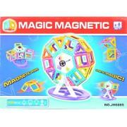 UNTOLD 46 PIECES MAGICAL MAGNETIC BUILDING BLOCKS 3D MAGIC PLAY STACKING SET DIY FOR BRAIN DEVELOPMENT(MULTICOLOR)