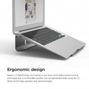 Elago L3 STAND - дизайнерска поставка за MacBook, преносими компютри и таблети (тъмносив)