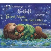 Good Night, Little Sea Otter by Janet Halfmann