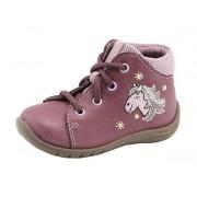 Бебешки обувки за прохождане Superfit