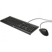 HP Wired Desktop Combo c2500 (H3C53AA#ABA)