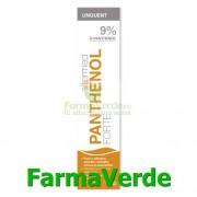 Unguent Panthenol 9% 50gr Hipocrate Omega Pharm