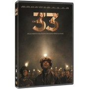 The 33:Antonio Banderas,Juliette Binoche,James Brolin - Cei 33 (DVD)