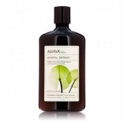 AHAVA AHAVA Mineral Botanic Micro-Peeling Lily & Guarana