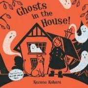 Ghosts in the House! by Kazuno Kohara