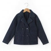 La Redoute Collections Cabanjacke 3-12 Jahre