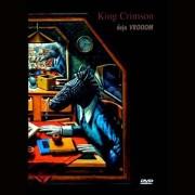 King Crimson - Deja VROOOM (0633367981028) (1 DVD)
