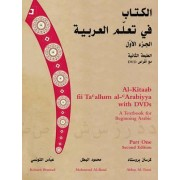Al-Kitaab fii Tacallum al-Arabiyya: Part 1 by Kristen Brustad