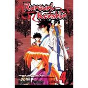 Rurouni Kenshin by Nobuhiro Watsuki