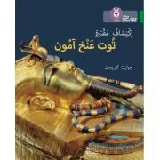 Discovering Tutankhamun's Tomb by Juliet Kerrigan