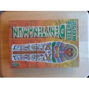 "DENYTENAMUN Shaped Mummy Jigsaw Puzzle 430 pieces, 28.5"" x 10"" by The British Museum Company Ltd"