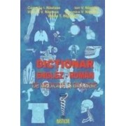Dictionar englez roman de medicina si biologie - Corneliu I. Nastase Ion V. Nastase