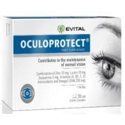 Oculoprotect (30 cps) - Contribuie la menținerea unei vederi sănătoase