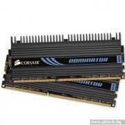 DDR3, KIT 8GB, 2x4GB, 1600MHz, CORSAIR DOMINATOR, CL9 (CMP8GX3M2A1600C9)
