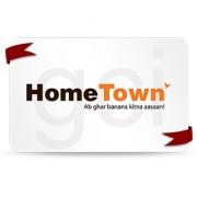 Hometown Gift Voucher