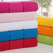 Toalha para Treino Cor Rosa Bebê (22x35cm)