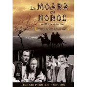 Victor Iliu - La moara cu noroc (DVD)