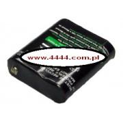 Bateria Motorola T5300 T5522 KEBT-071-A KEBT071A KEBT071B KEBT-071-B TalkAbout 1600mAh NiMH 3.6V