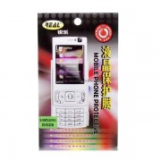 Screen Protector for Samsung D528