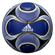 【SALE 22%OFF】アディダス adidas ジュニア サッカー 試合球 チームガイストII クラブプロ 4号球 AF4827BG