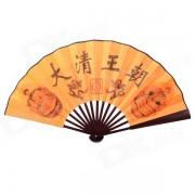 DQWCSZ Chino Kayser rey y el emperador Qianlong de abanico plegable Art - Maroon + Amarillo