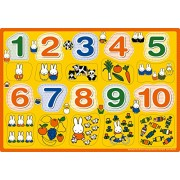 20 piece children's puzzles Miffy numbers picture puzzle