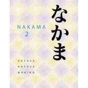 Nakama 2 by Seiichi Makino