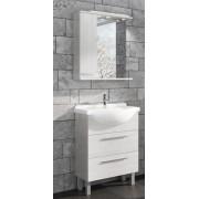 Bianka Trend 75 Fürdőszobaszekrény komplett