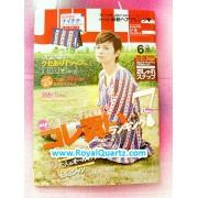 Jille June 2010 Issue