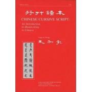 Chinese Cursive Script by Fred Fang-Yu Wang