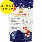 ハッピーヨギー オーガニックスーパーフード(お子様用) ※ミックスベリー 28g(1 oz)