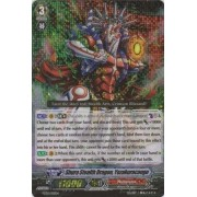 Cardfight!! Vanguard TCG - Shura Stealth Dragon, Yozakuracongo (FC02/012EN) - Fighter's Collection 2014 by Bushiroad Inc.