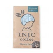【INIC coffe】モーニングアロマ3本セット