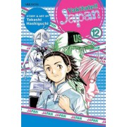 Yakitate!! Japan, Volume 12 by Takashi Hashiguchi